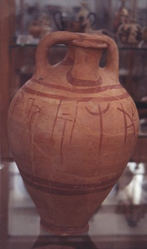 inscribed stirrup jar